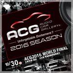 ACG 2016 WORLD FINAL