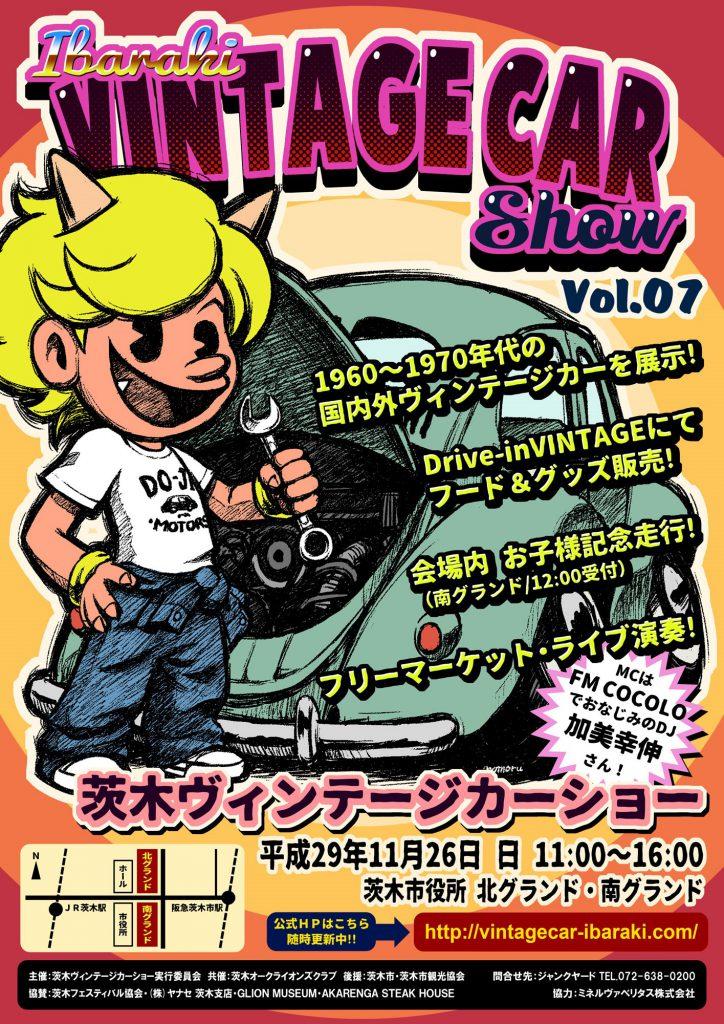 第7回 茨木ヴィンテージカーショーbaraki Vintage Car Show vol.07